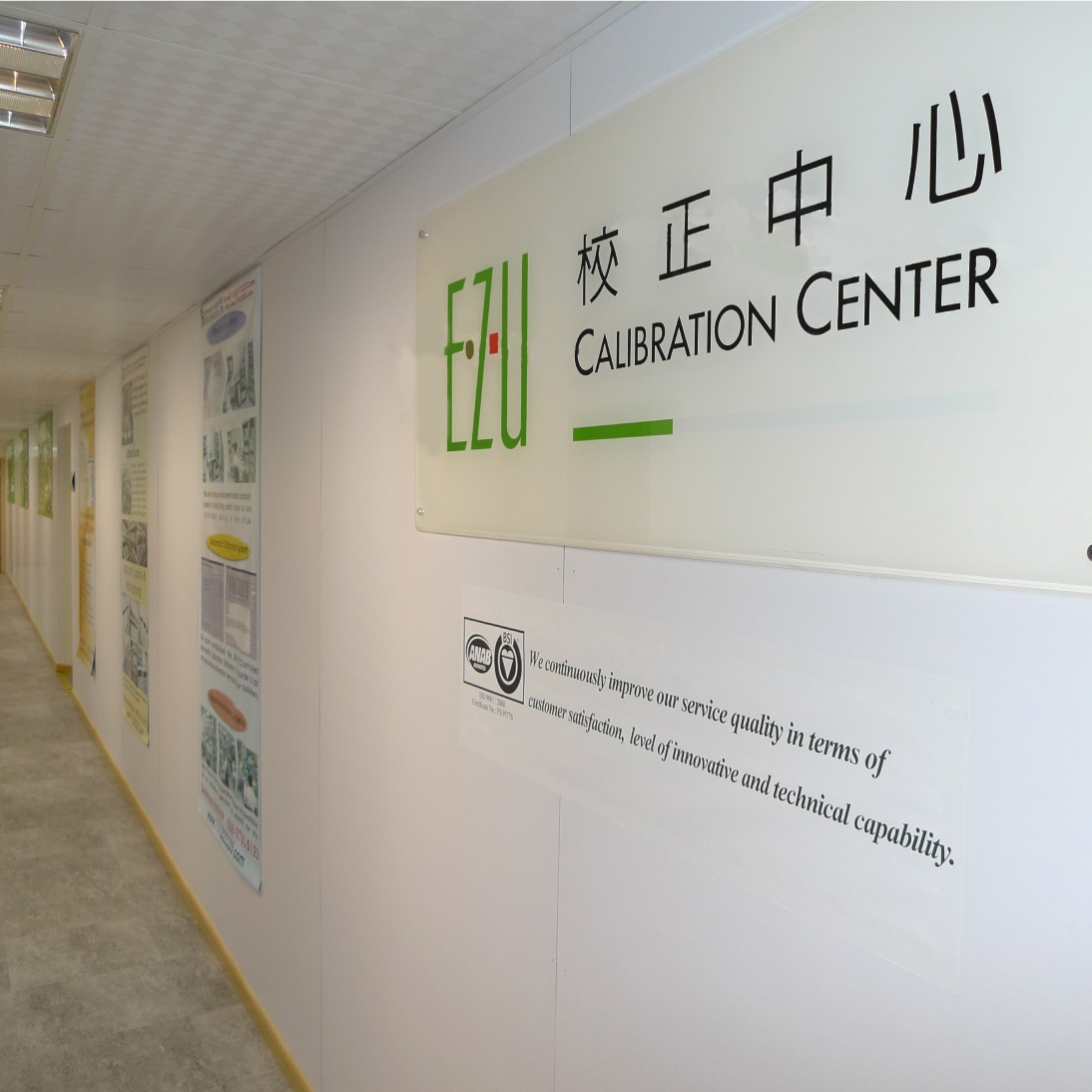 Modern EZU Calibration Center